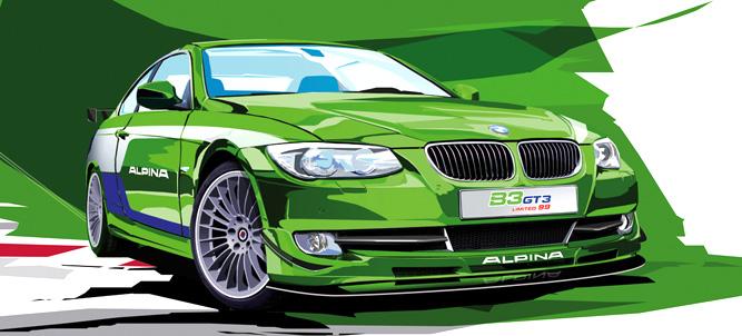 Alpina представила в Токио спортивную тройку B3 GT3 Coupe